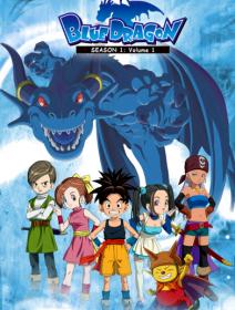 Blue Dragon Dublado - Todos os Episódios