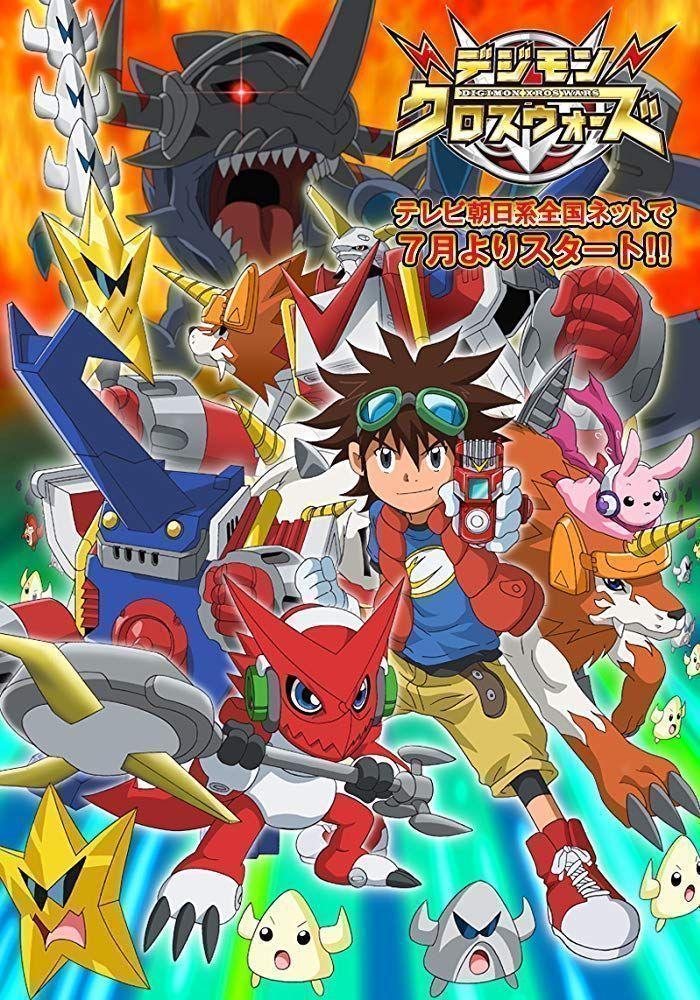Digimon Xros War Dublado - Todos os Episódios