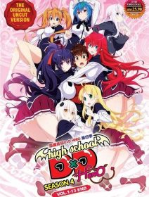 High School DxD Hero - Todos os Episódios