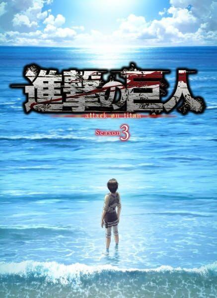 Shingeki No Kyojin – Attack On Titan (3° Temporada) Completo